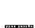 Лобстер Симферополь